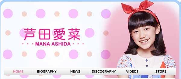 ashida