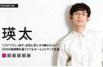 個性的な役がよくハマる俳優・瑛太。最も印象に残った映画ベスト5!