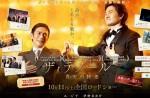 映画俳優「伊勢谷友介」のこれだけは観てほしい歴代ベスト映画5。