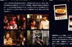 個人的イチオシ女優・多部未華子が出演する映画「深夜食堂」がすごくおもしろそう!