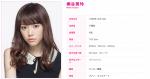 話題の「ぬ〜べ〜」に出ている桐谷美玲がいい感じ!高飛車な感じのするお嬢様女優の魅力とは?