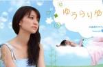 元AKB48・大島優子がブログを突然辞めた理由をいろいろ考えてみた!考えられる3つの理由!