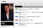 演技力抜群!渋さが印象的な俳優・渡部篤郎のベストドラマ5つ!