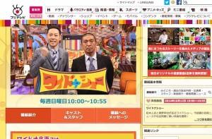 AKB指原、ワイドナショーで知的コメンテーター・宮澤エマと対面!