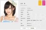 ボーイズラブ好きで話題沸騰中のAKB山本彩!彼女の人気も急上昇?!