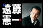 ベテラン俳優・遠藤憲一が最高にカッコいい映画ベスト5!渋い演技がたまらない!