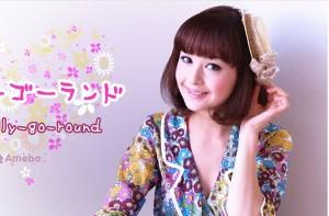 カッコ良さとかわいさを併せ持つ女優・乙黒えり。出演した映画で良かった作品5つ!