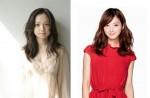 佐々木希&永作博美で人間同士の絆、暖かさを描く!映画「さいはてにて~やさしい香りと待ちながら~」が来年2月公開!