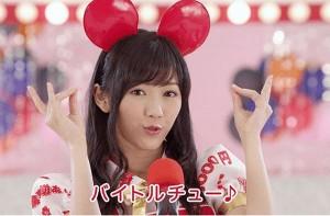 まゆゆは女性からの人気も高い!AKB渡辺麻友が女性が選ぶ好きなアイドル1位!
