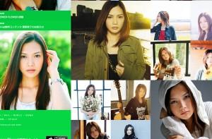早く戻ってきて〜YUIちゃん!最も好きなシンガーソングライター・YUIの好きな曲ベスト5!【動画あり】