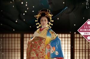 天才子役の演技力は今でも健在!女優・安達祐実の演技力が輝るベスト映画&ドラマ5つ!