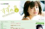 女優・広瀬すず、来年は大ブレイク間違いなし!新CM「JR SKISKIキャンペーン」に抜擢〜!